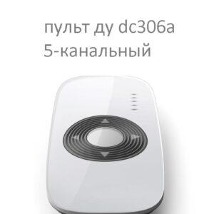 пульт ду dc306a 5
