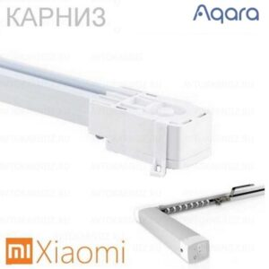 XIAOMI-AQARA-SMART-CURTAIN