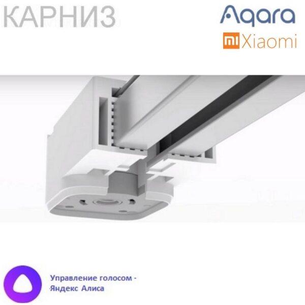 Xiaomi-aqara-b1-A1