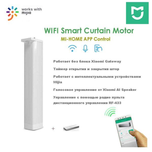 Mijia -wifi-mi-Home-App