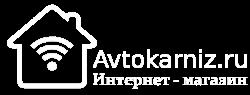 avtokarniz.ru