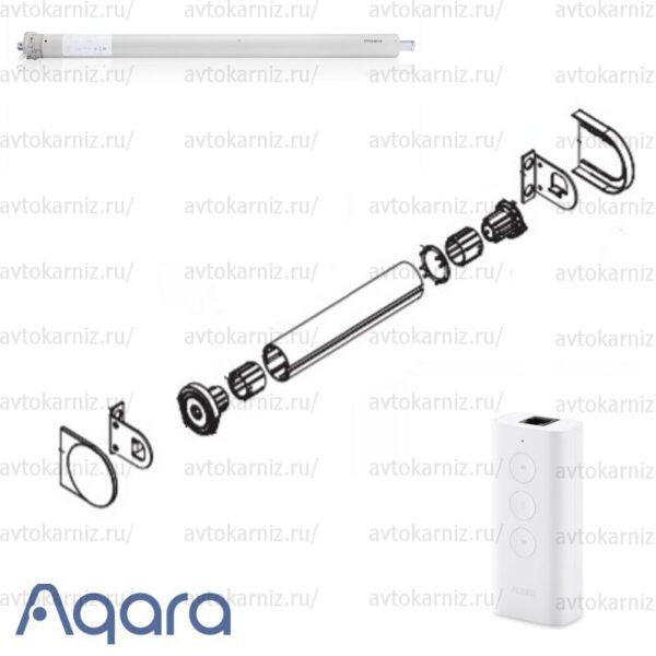 AQARA ROLLER SHADE CONTROLLER XIAOMI 43 mm 2