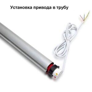 Автоматические рулонные шторы с электроприводом (проводное управление)2