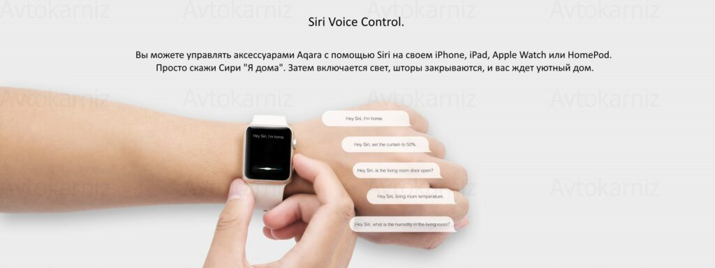 Apple HomeKit 8