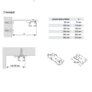 кронштейн для электрокарниза схема