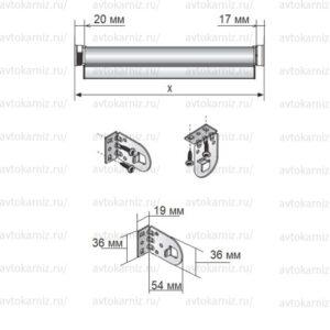 AQARA ROLLER SHADE CONTROLLER XIAOMI 43 mm